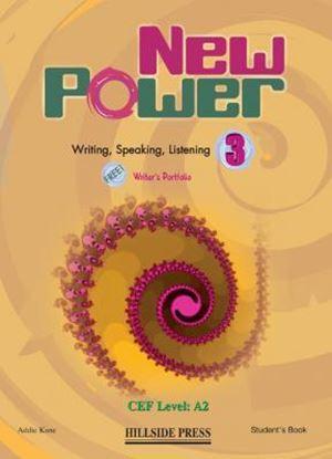 Εικόνα της NEW POWER 3 SBNEW POWER 3 SB