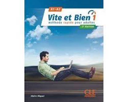 Εικόνα της VITE ET BIEN 1 A1-A2 METHODE + CD 2ND EDITION