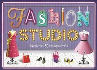 Εικόνα της FASHION STUDIO