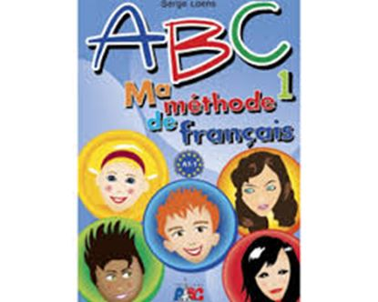 Εικόνα της ABC 1 PROFESSEUR MA METHODE DE FRANCAIS(+CD)