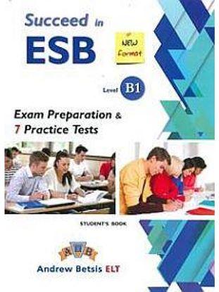 Εικόνα της SUCCEED IN ESB B1 TESTS 2017 REVISED
