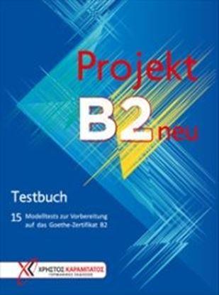 Εικόνα της PROJEKT B2 15 MODELTESTS TESTBUCH NEU