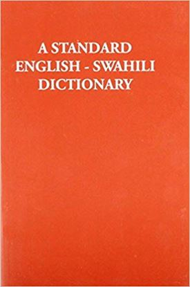 Εικόνα της OXFORD STANDARD ENGLISH-SWAHILI DICTIONARY PB