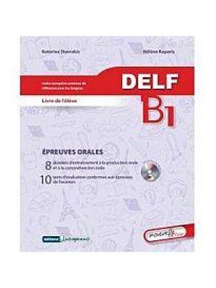 Εικόνα της DELF B1 ORAL METHODE ( + MP3 PACK) N/E