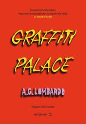 Εικόνα της GRAFFITI PALACE