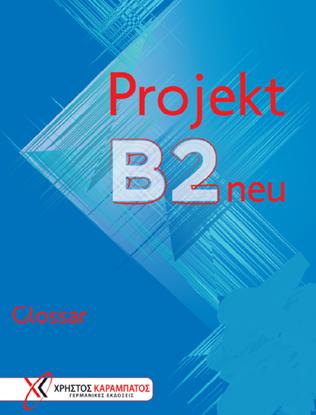 Εικόνα της PROJEKT B2 GLOSSAR NEU