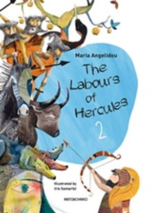 Εικόνα της THE LABOURS OF HERCULES 2