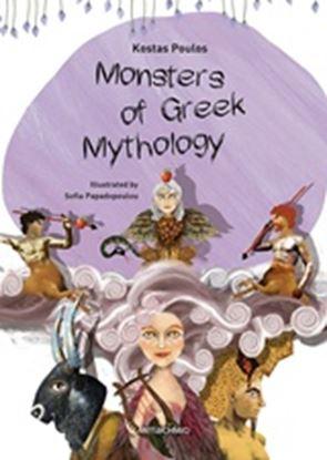 Εικόνα της MONSTERS OF GREEK MYTHOLOGY