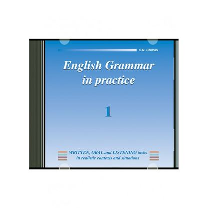 Εικόνα της ENGLISH GRAMMAR IN PRACTICE 1 CD