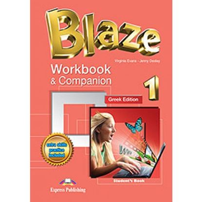 Εικόνα της BLAZE WORKBOOK & COMPANION 1 TEACHER'S BOOK