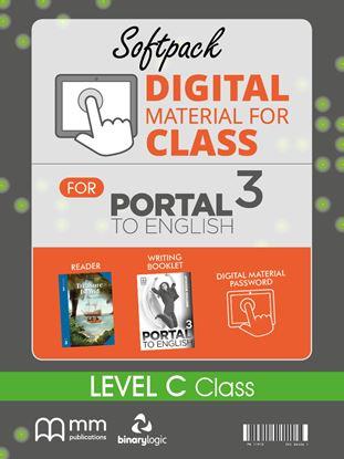 Εικόνα της SOFT PACK DMC C CLASS PORTAL