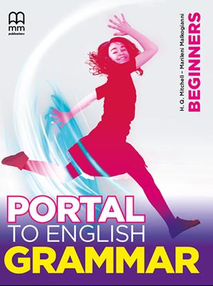 Εικόνα της PORTAL TO ENGLISH Beginners Grammar Book