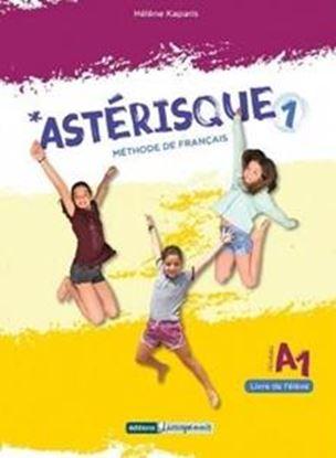 Εικόνα της ASTERISQUE 1 LIVRE DE L ELEVE