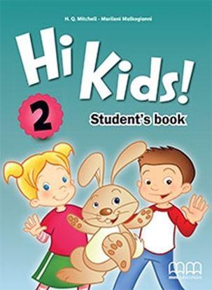 Εικόνα της HI KIDS 2 Student's Book (with CD)