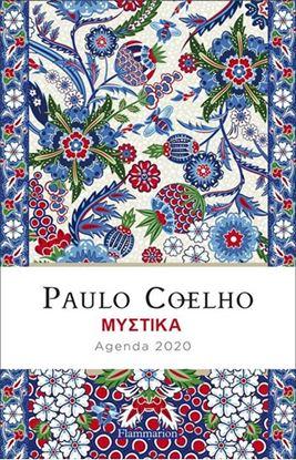 Εικόνα της PAULO COELHO ΜΥΣΤΙΚΑ ΑΤΖΕΝΤΑ 2020