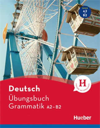 Εικόνα της DEUTSCH UBUNGSBUCH GRAMMATIK A2-B2