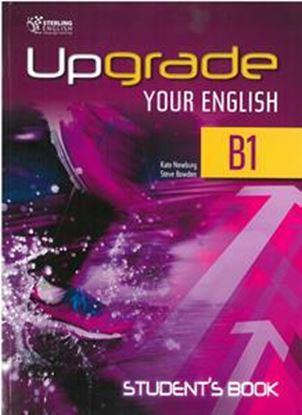 Εικόνα της UPGRADE YOUR ENGLISH B1 SB