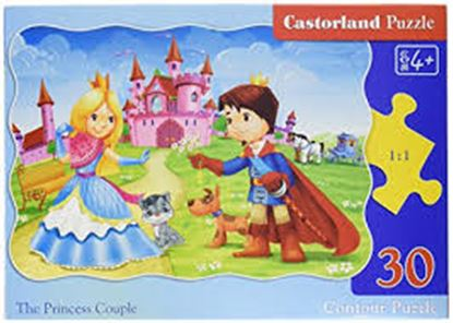 Εικόνα της PUZZLE THE PRINCESSS COUPLE 30T