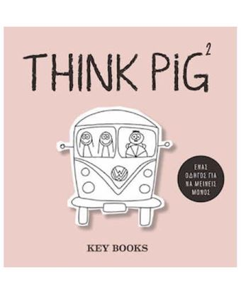 Εικόνα της THINK PIG2