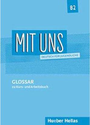 Εικόνα της MIT UNS B2 GLOSSAR