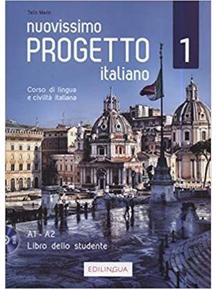 Εικόνα της NUOVISSIMO PROGETTO ITALIANO 1 STUDENTE (+DVD) (A1-A2)