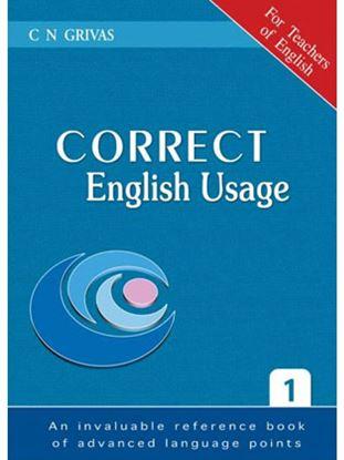 Εικόνα της CORRECT ENGLISH USAGE 1