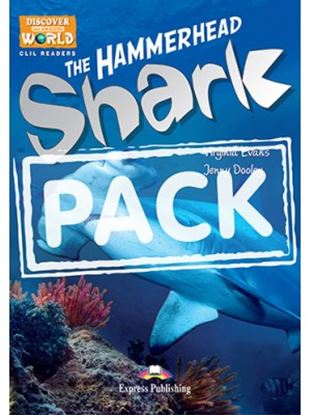 Εικόνα της THE HAMMERHEAD SHARK TEACHER'S PACK WITH CD-ROM PAL (AUDIO & KEY ) WITH CROSS-PLATFORM APPLICATION