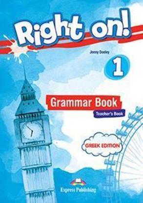 Εικόνα της Right On! 1 - Grammar Book (Teacher's with DigiBooks) (GR)