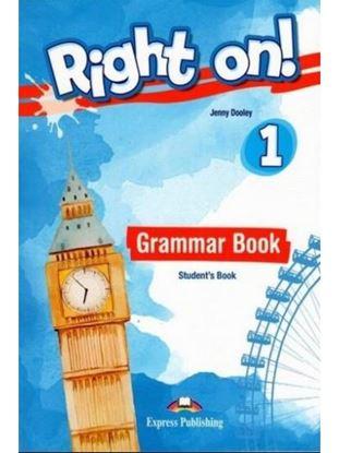 Εικόνα της RIGHT ON ! 1 GRAMMAR (+ DIGIBOOKS APP) INTERNATIONAL EDITION