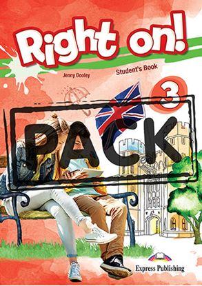Εικόνα της RIGHT ON ! 3 JUMBO PACK WITH ENGLISH GRAMMAR