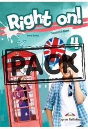 Εικόνα της RIGHT ON ! 4 JUMBO PACK