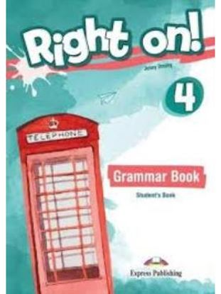 Εικόνα της RIGHT ON ! 4 GRAMMAR (+ DIGIBOOKS APP) INTERNATIONAL EDITION
