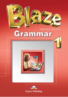 Εικόνα της BLAZE 1 GRAMMAR ENGLISH EDITION