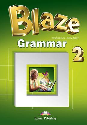 Εικόνα της BLAZE 2 GRAMMAR ENGLISH EDITION