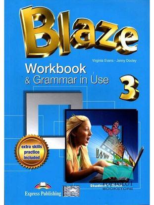 Εικόνα της BLAZE 2 WBK GRAMMAR IN USE ENGLISH EDITION
