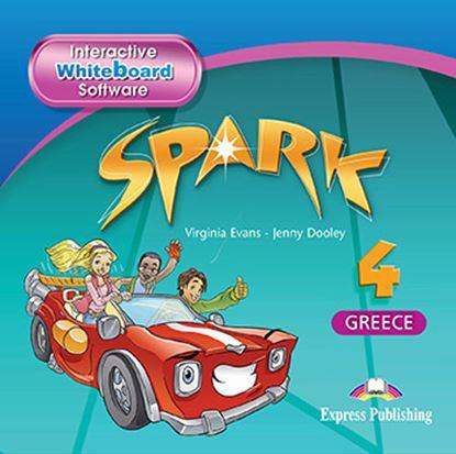 Εικόνα της Spark 4 (Monstertrackers) - Interactive Whiteboard Software