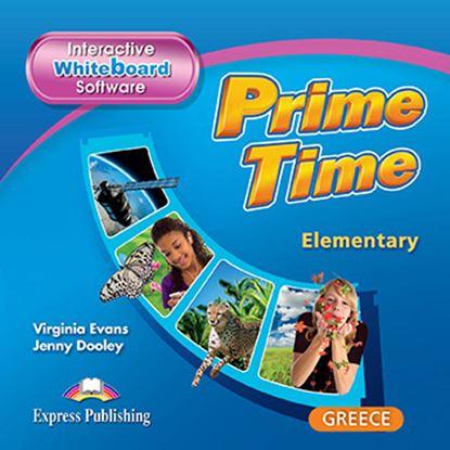 Εικόνα της Prime Time Elementary - Interactive Whiteboard Software