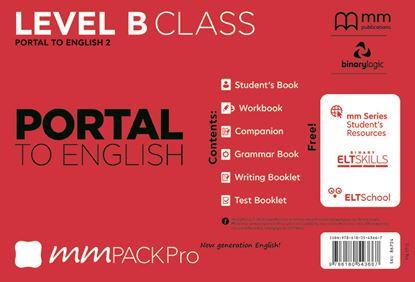 Εικόνα της MM PACK PRO B CLASS PORTAL