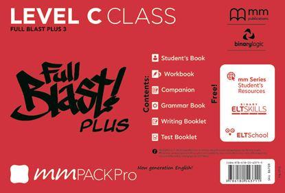 Εικόνα της MM PACK PRO C CLASS FULL BLAST PLUS