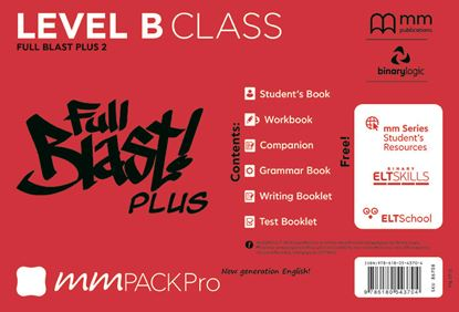 Εικόνα της MM PACK PRO B CLASS FULL BLAST PLUS