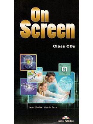 Εικόνα της ON SCREEN C1 CLASS CD's (SET OF 5) (INTERNATIONAL)