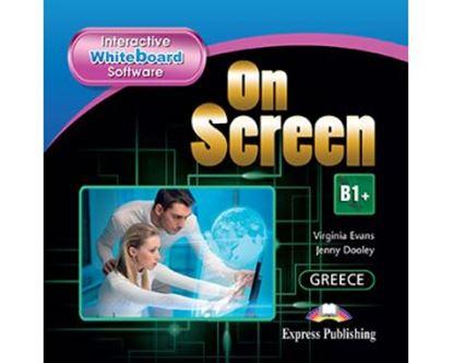Εικόνα της ON SCREEN B1+ IWB  Version 1 (REVISED) GREECE
