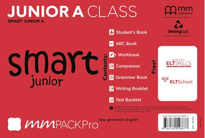 Εικόνα της MM PACK PRO Ja CLASS SMART JUNIOR