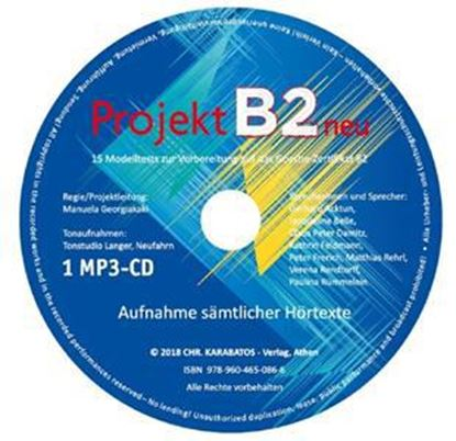 Εικόνα της PROJEKT B2 ΚΑΘΗΓΗΤΗ CD MP3 2018