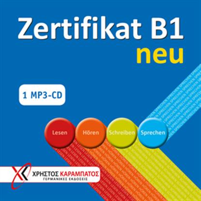 Εικόνα της ZERTIFIKAT B1 NEU MP3