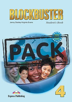 Εικόνα της BLOCKBUSTER 4 S'S (WITH CD) INTERNATIONAL
