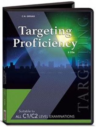 Εικόνα της TARGETING PROFICIENCY CDs (5)