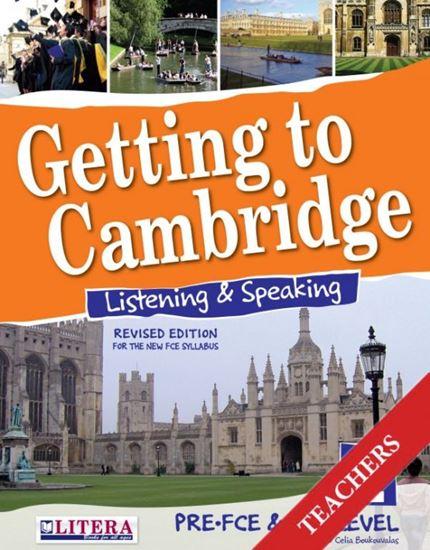Εικόνα από GETTING TO CAMBRIDGE 1 LISTENING & SPEAKING TCHR'S