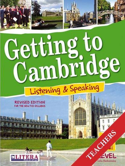 Εικόνα από GETTING TO CAMBRIDGE 2 LISTENING & SPEAKING  TCHR'S