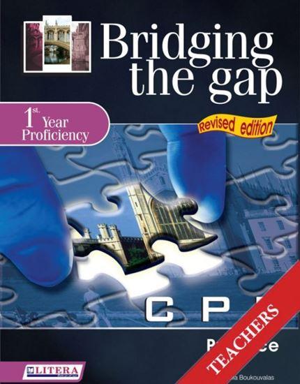 Εικόνα από BRIDGING THE GAP 1ST YEAR PROFICIENCY PRACTICE TESTS TEACHER'S BOOK